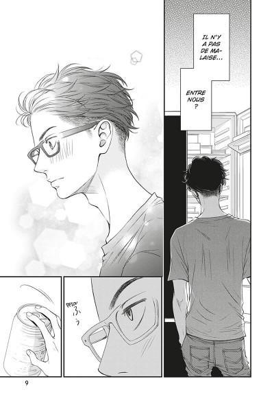 Page 9 Mon coloc' d'enfer tome 2