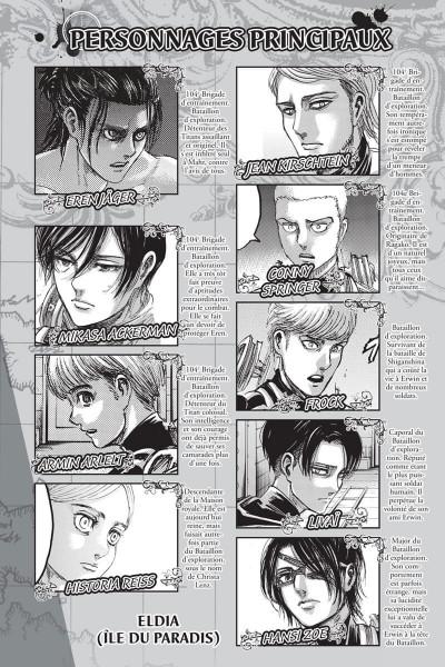 Page 2 L'attaque des titans tome 27