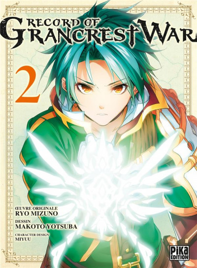 Couverture Record of grancrest war tome 2