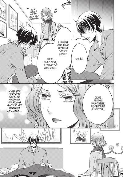 Page 7 Shinobi quartet tome 8