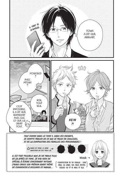Page 7 Waiting for spring tome 8
