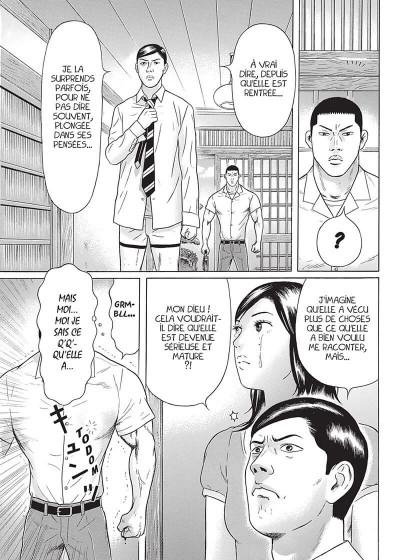 Page 7 Maiwai tome 11