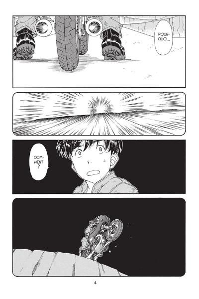 Page 4 Ah ! My goddess tome 47