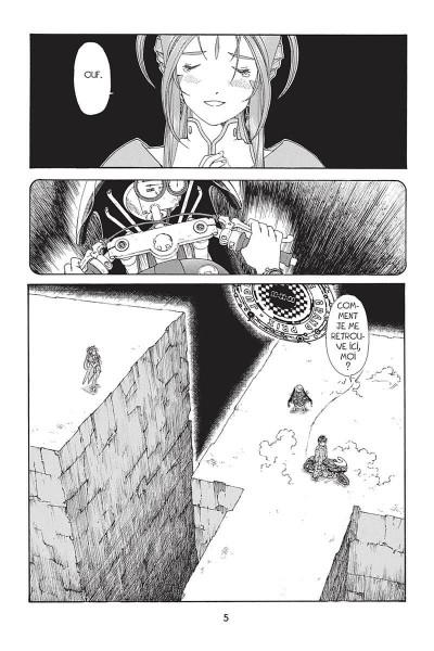 Page 5 Ah ! My goddess tome 47