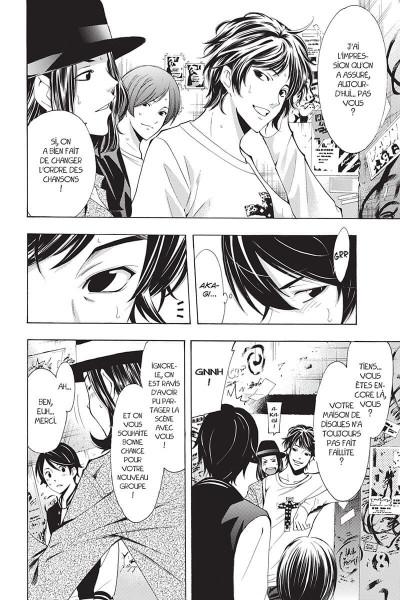 Page 8 Fûka tome 13