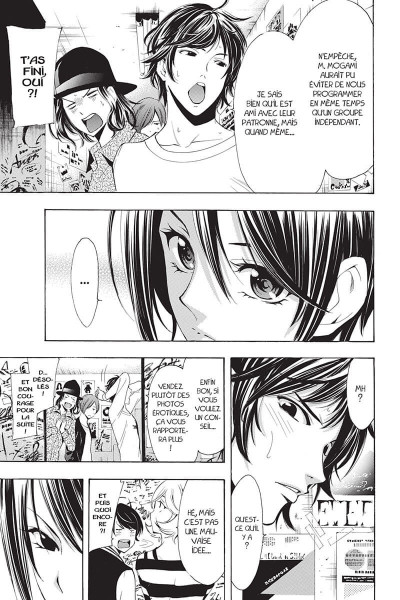 Page 9 Fûka tome 13