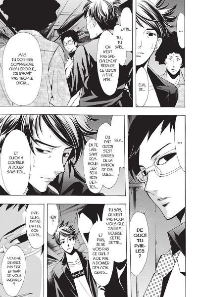 Page 7 Fûka tome 14