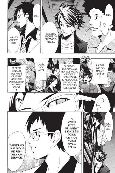 Page 8 Fûka tome 14