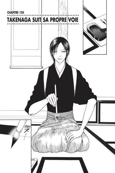 Page 5 Yamato Nadeshiko tome 31
