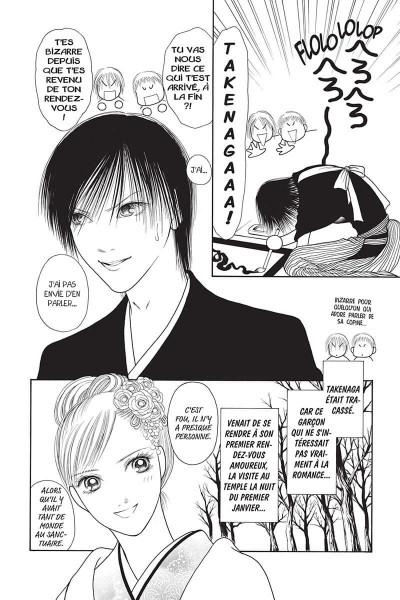 Page 6 Yamato Nadeshiko tome 31