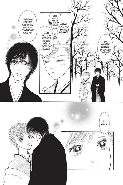 Page 7 Yamato Nadeshiko tome 31