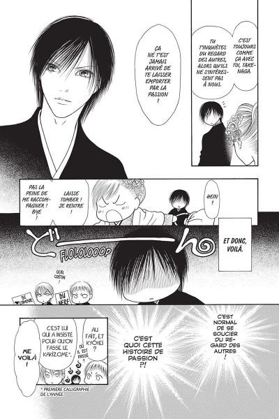 Page 9 Yamato Nadeshiko tome 31
