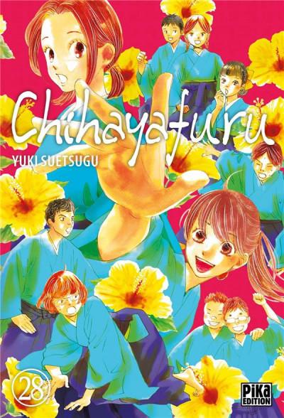 Couverture Chihayafuru tome 28