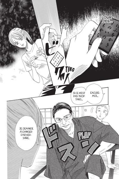 Page 8 Chihayafuru tome 28