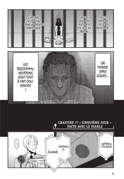Page 2 Pumpkin scissors tome 17