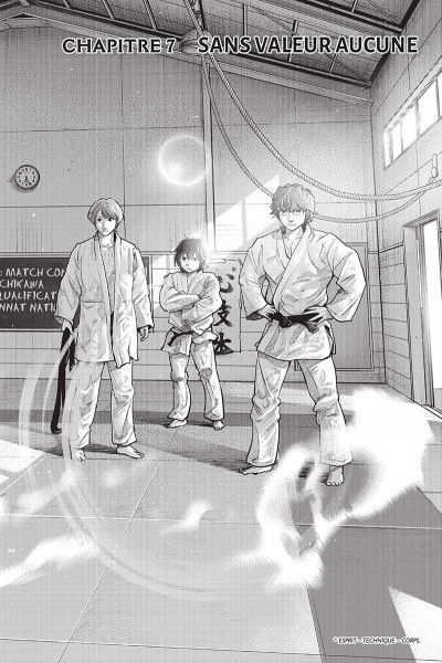 Page 6 Uchikomi - l'esprit du judo tome 2