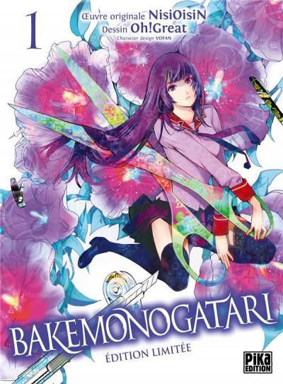 Couverture Bakemonogatari - édition collector tome 1