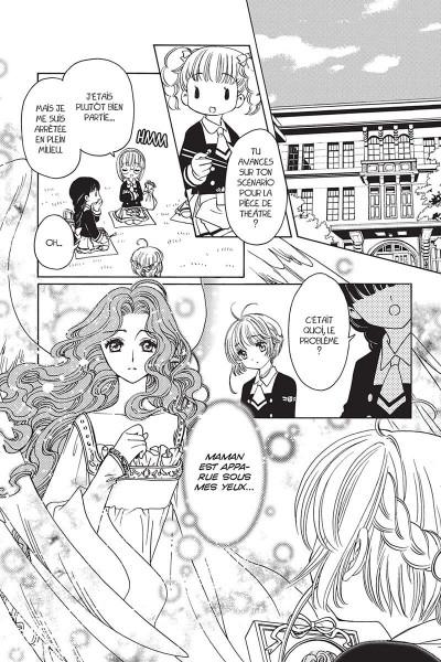 Page 3 Card captor Sakura - clear card arc tome 5