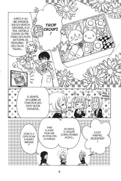 Page 6 Card captor Sakura - clear card arc tome 5