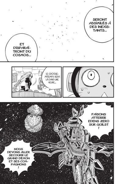 Page 5 Edens zero tome 4
