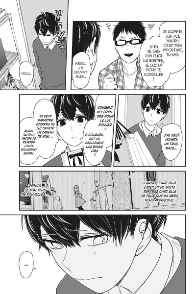 Page 5 Love & lies tome 8