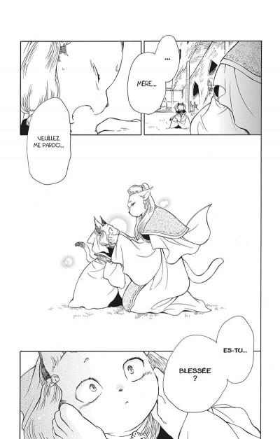 Page 7 La princesse et la bête tome 7