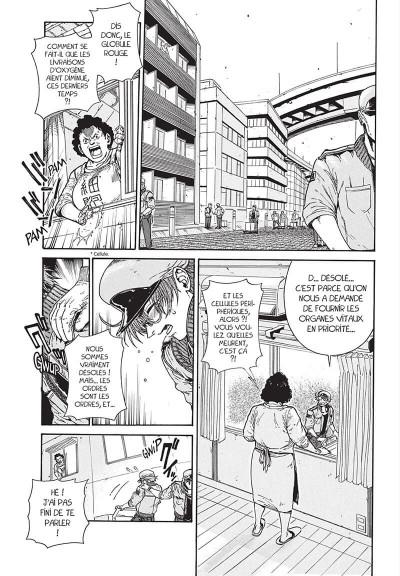 Page 7 Les brigades immunitaires black tome 1