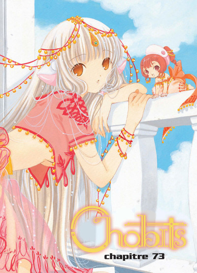 Page 4 Chobits tome 7