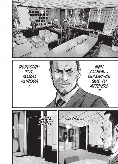 Page 7 Psycho bank tome 4