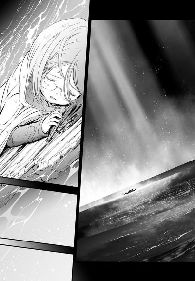 Page 5 Granblue fantasy tome 5