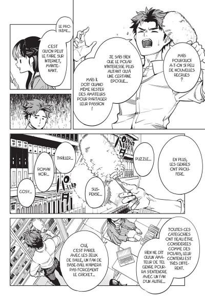 Page 6 Stranger case tome 9