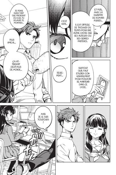 Page 7 Stranger case tome 9