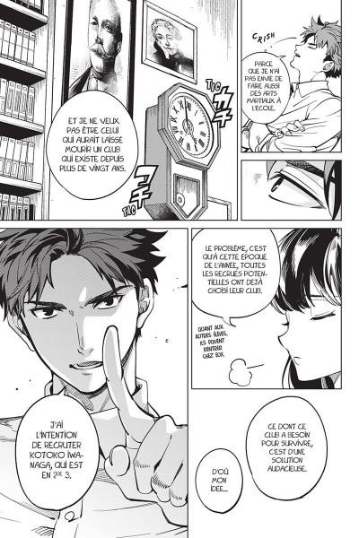 Page 9 Stranger case tome 9