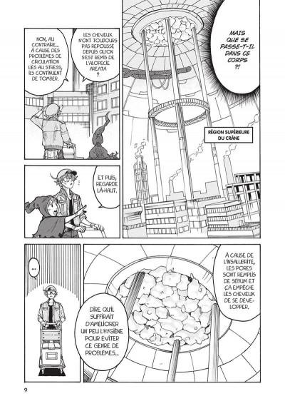 Page 9 Les brigades immunitaires black tome 2