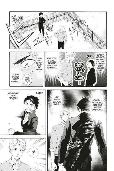 Page 7 Swimming ace tome 1