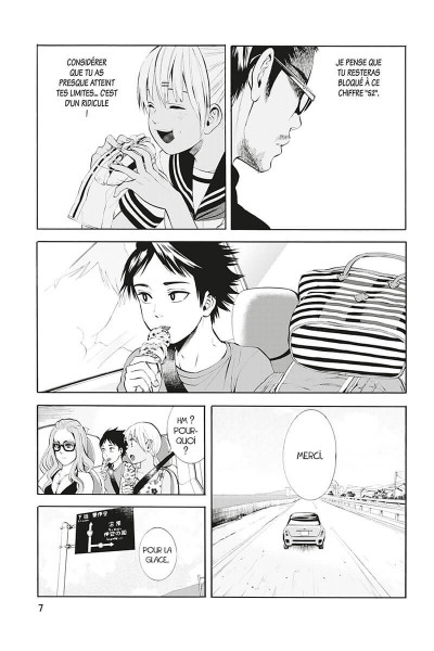 Page 7 Swimming ace tome 3