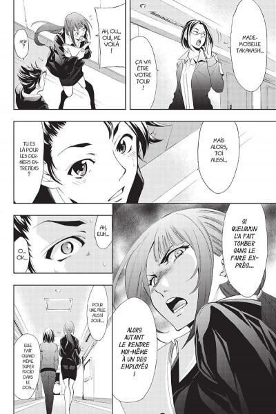 Page 8 Hitman - les coulisses du manga tome 1