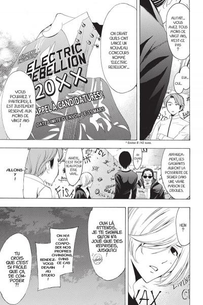 Page 7 Fûka tome 17
