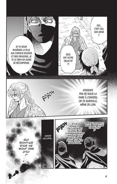Page 8 Yona, princesse de l'aube tome 29