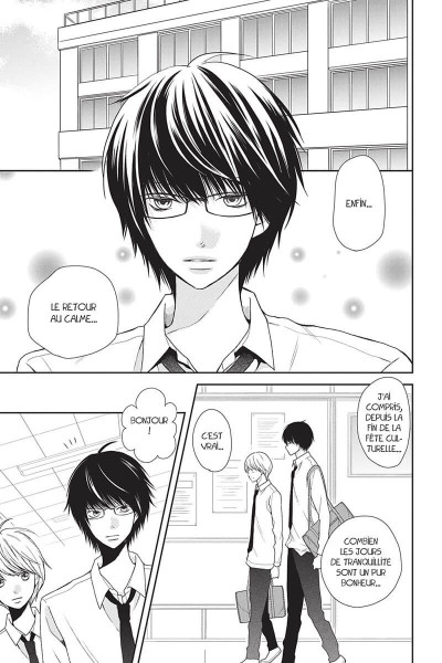 Page 7 Real girl tome 8