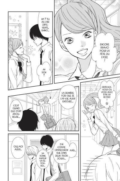 Page 8 Real girl tome 8