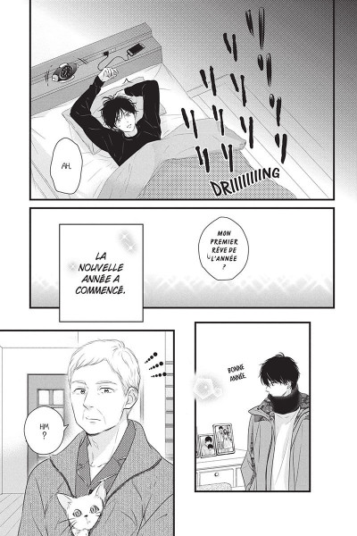 Page 9 Waiting for spring tome 11