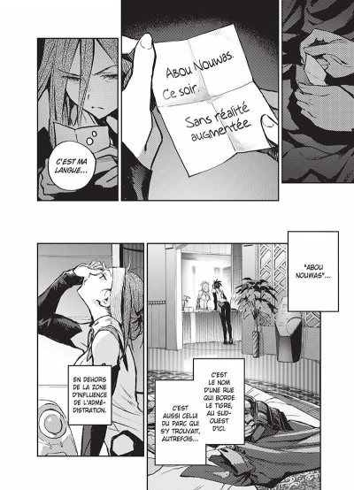 Page 6 Harmony tome 3