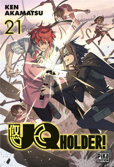 Couverture UQ holder! tome 21