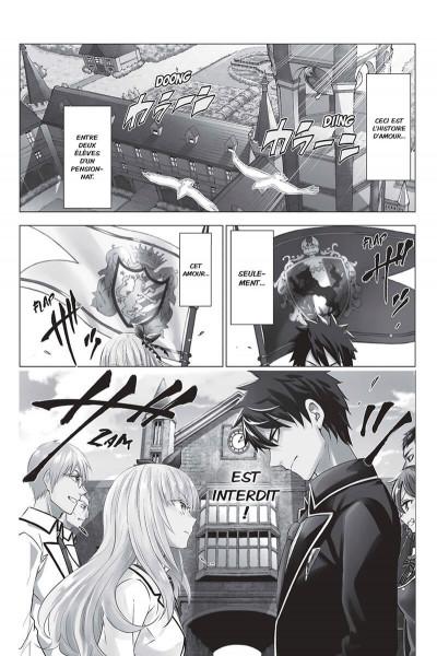 Page 5 Romio vs Juliet tome 6
