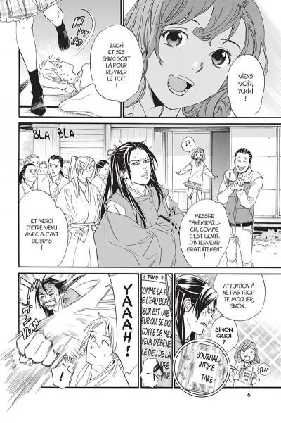 Page 8 Noragami tome 21