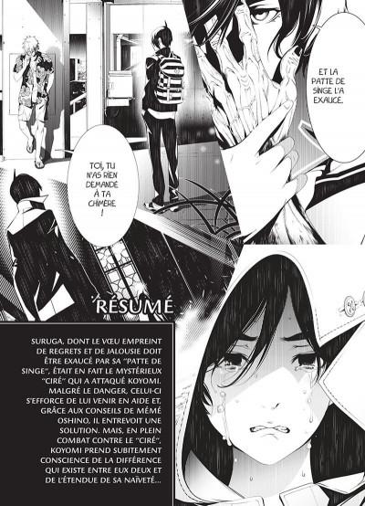 Page 3 Bakemonogatari tome 6
