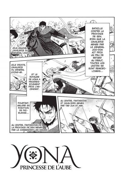 Page 5 Yona, princesse de l'aube tome 30