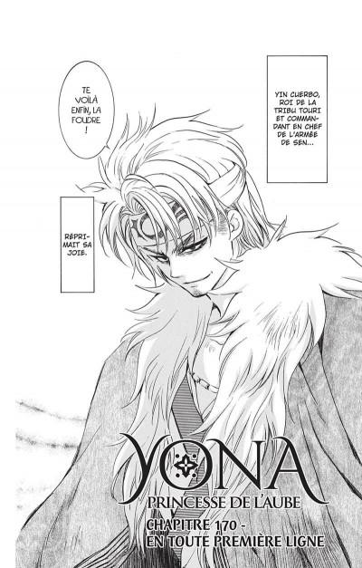 Page 6 Yona, princesse de l'aube tome 30