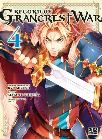 Couverture Record of grancrest war tome 4
